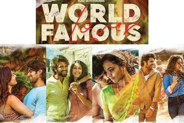 Vijay Deverakonda World Famous Lover