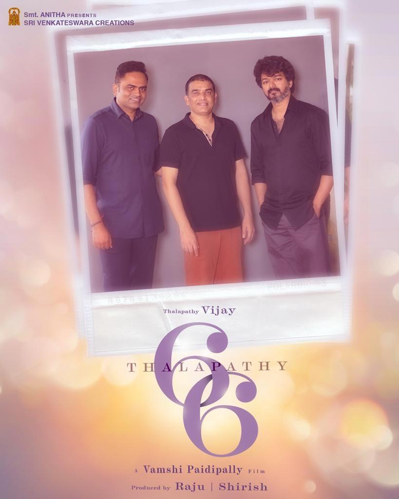 Vijay-Vamsi Paidipally-Dil Raju's project announced