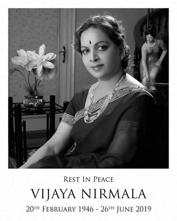 Vijaya Nirmala Died