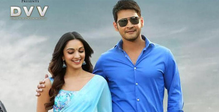 Wanted Bharat Ane Nenu Genuine Collections from Distributor!