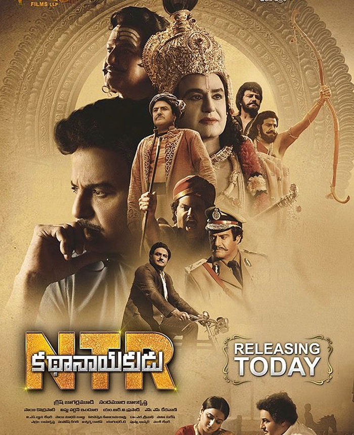 Wanted More Promotions for NTR Kathanayakudu