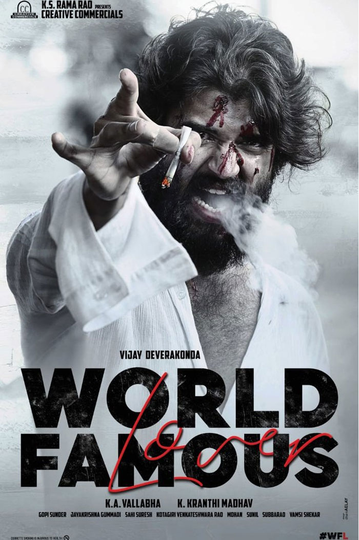 World Famous Lover First Look Released