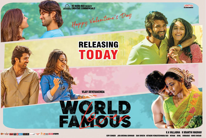World Famous Lover US Premiere Collections Report