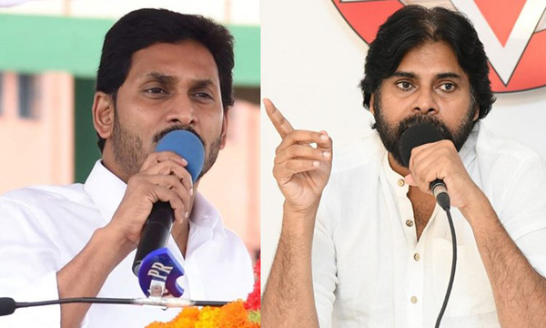 YS Jagan Comments On Pawan Kalyan 3 Wives And Kids