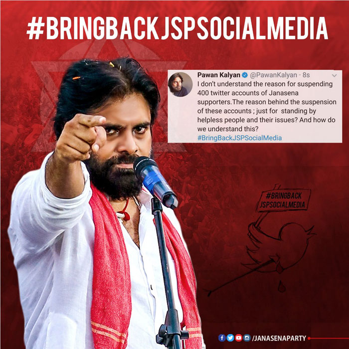 YS Jagan's Cowardice on Janasena!