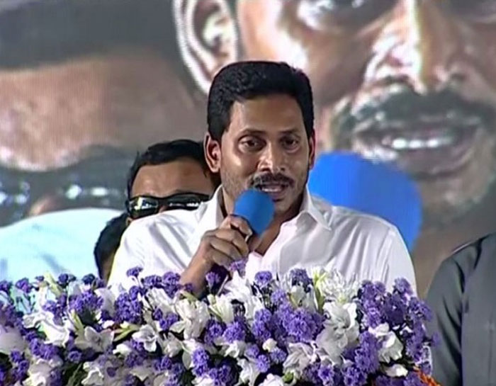 YS Jagan's History with Government Schools