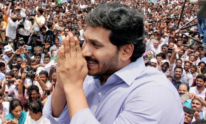YS Jagan Mohan Reddy Rechecks Amma Vodi