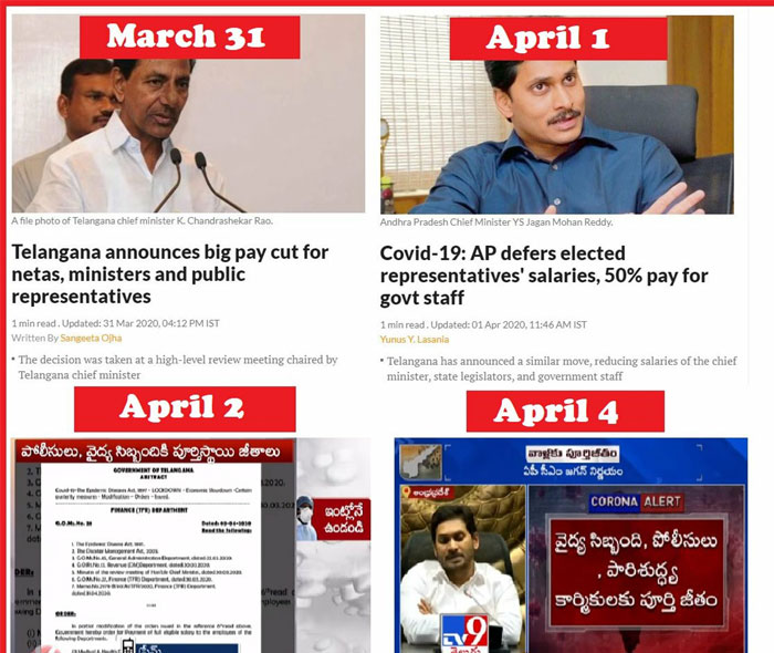 YS Jagan Puppet of KCR?