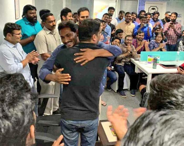 YS Jagan Shows Fake Happiness