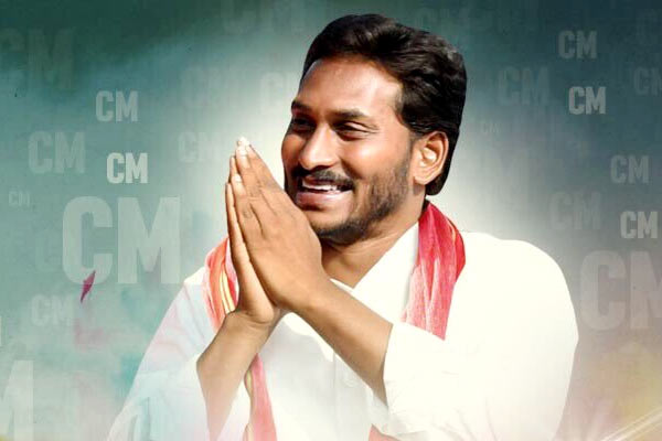 YS Jagan SWearing In Ceremony