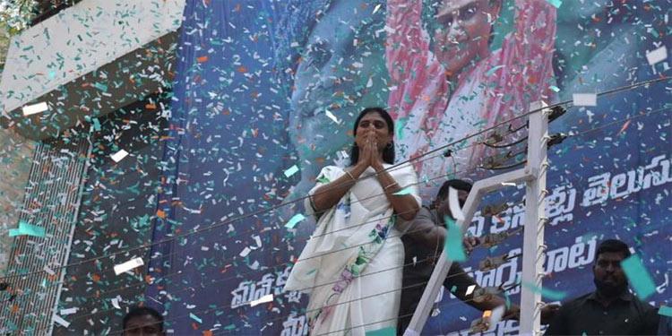 YS Sharmila Announces Rajanna Rajyam
