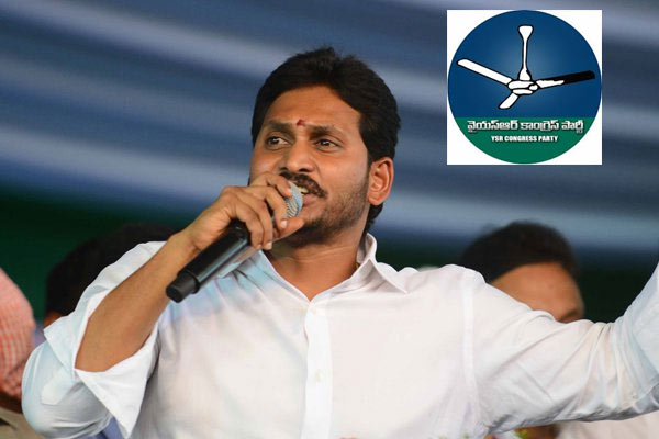 YSR Congress Party