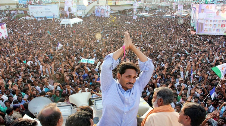 YSRCP's All Time Record Victory