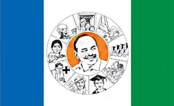 YSRCP calls for AP bandh on Aug 2