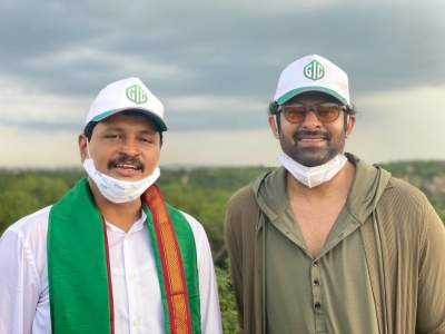 Prabhas Adopts 1650 Acres of Forest Land - 2 of 9