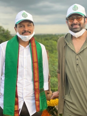 Prabhas Adopts 1650 Acres of Forest Land - 7 of 9