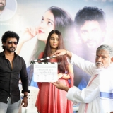 DSR Film Production Movie Opening