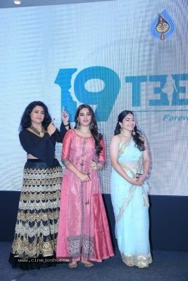Tollywood Celebs Launched 19Teen Women Brand - 2 of 21