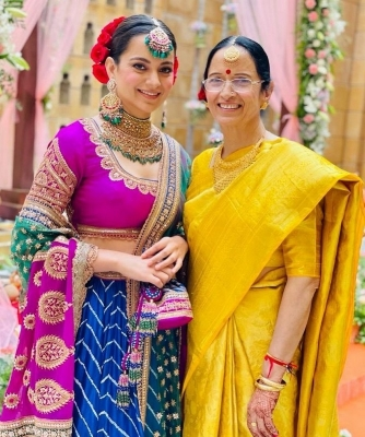 Kangana Brother Aksht Wedding Photos - 4 of 6