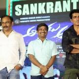 Alludu Adhurs Movie Success Meet
