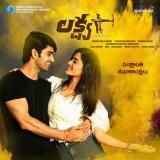 Lakshya Movie Posters
