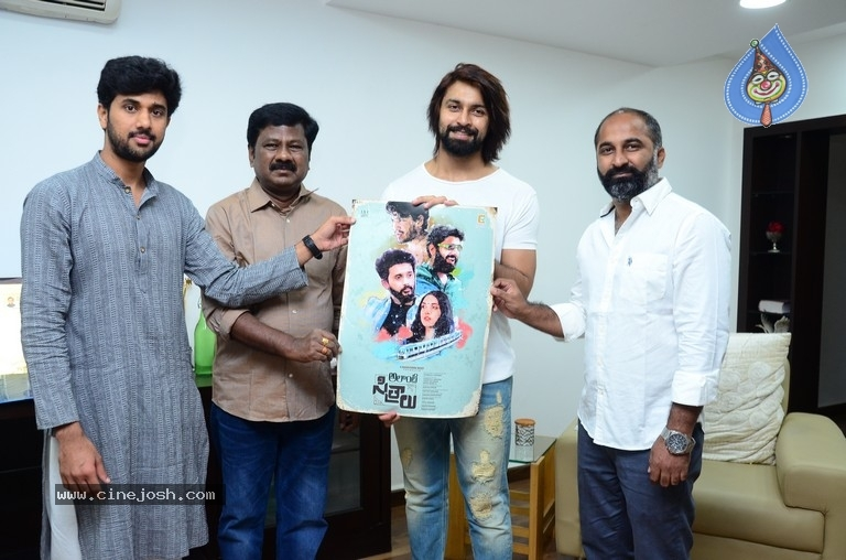 Alanti Sitralu First Look Launch - 12 / 13 photos