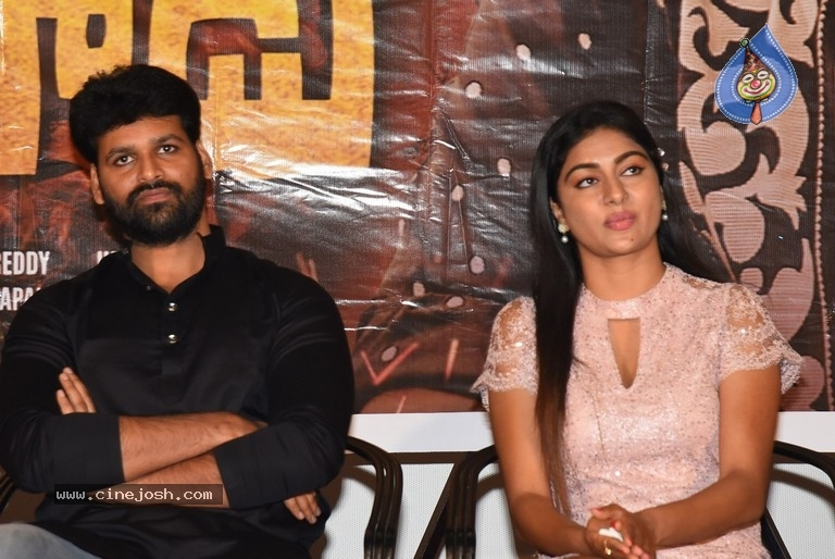 Monagadu Trailer Launch - 5 / 18 photos