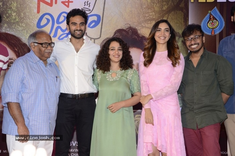 Ninnila Ninnila Movie Press Meet - 6 / 21 photos