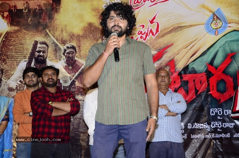 P3 Pataru Paalyam Prema Katha Press Meet - 2 / 16 photos
