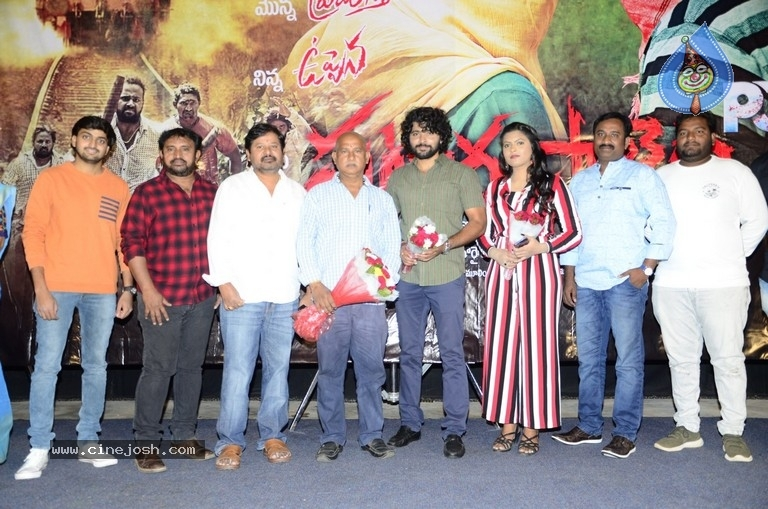 P3 Pataru Paalyam Prema Katha Press Meet - 3 / 16 photos