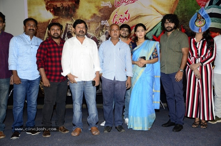 P3 Pataru Paalyam Prema Katha Press Meet - 14 / 16 photos