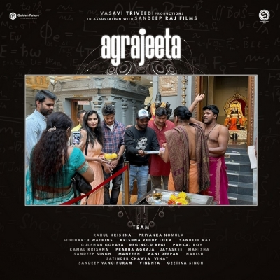 Agrajeeta Movie Launch - 2 of 14