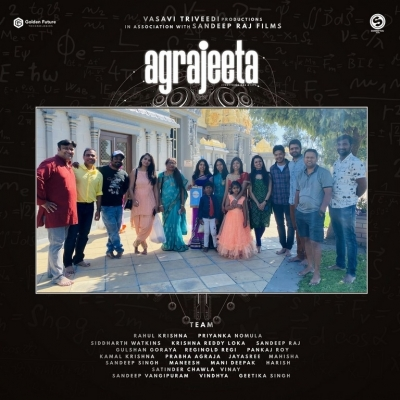 Agrajeeta Movie Launch - 3 of 14