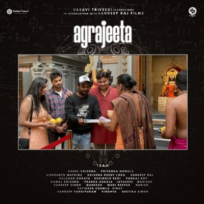 Agrajeeta Movie Launch - 5 of 14