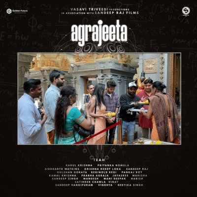 Agrajeeta Movie Launch - 12 of 14