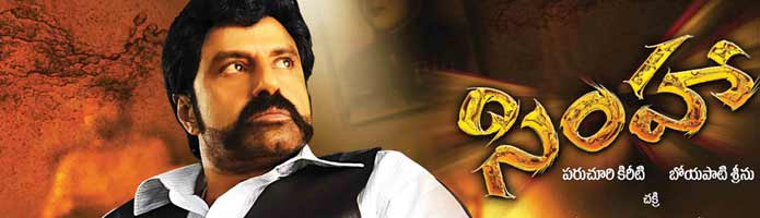 Simha Movie Review First on Net