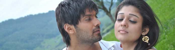 Nene Ambani Movie Review | Telugu Review