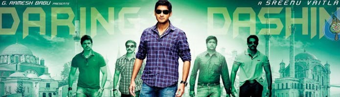 Dookudu Movie Review