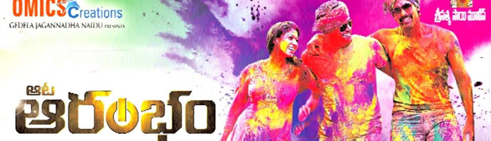 Aata Aarambam Review
