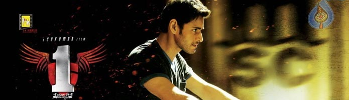 1 Nenokkadine Review