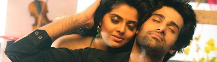 Love You Bangaram Review   Telugu Review