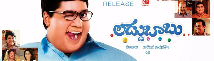 Laddu Babu Review