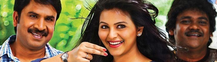 Geethanjali Review