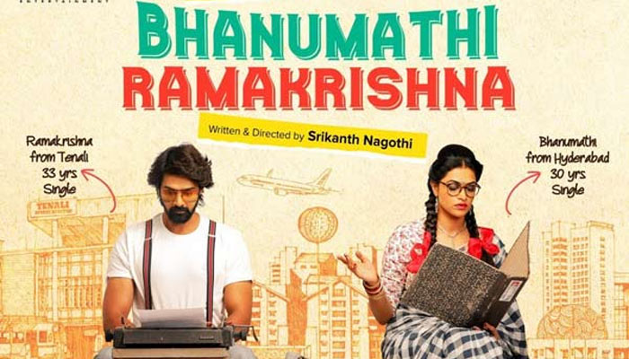 Bhanumathi And Ramakrishna Review