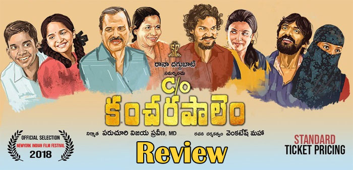 Care Of Kancherapalem Review