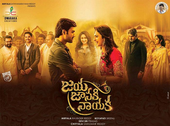 Jaya Janaki Nayaka Review | Jaya Janaki Nayaka Telugu Review