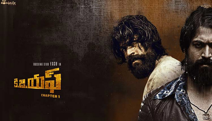 Kgf Review Kgf Chapter 1 Telugu Review