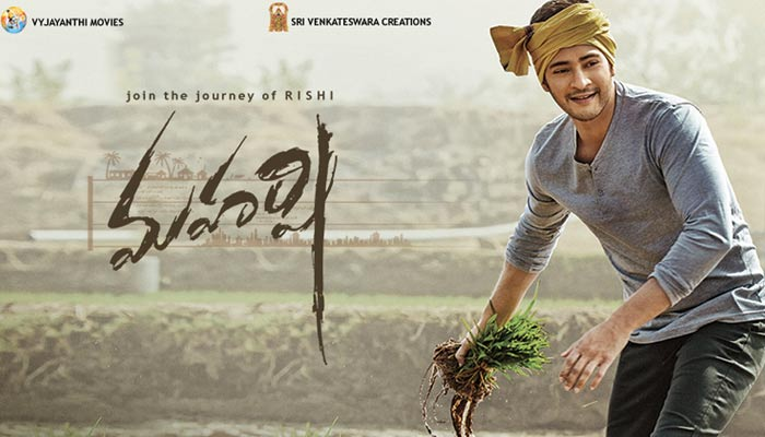 Maharshi Review