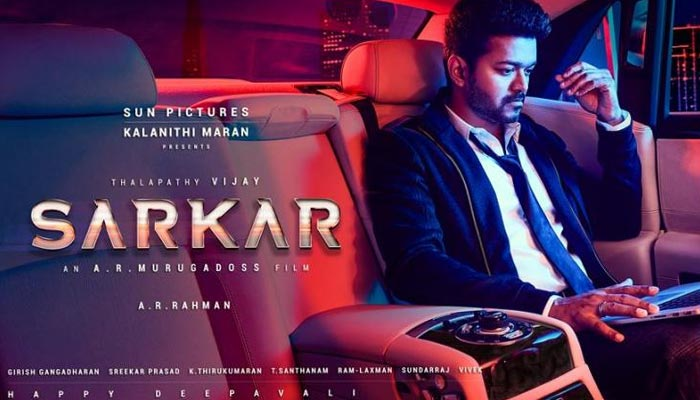 Sarkar Review | Sarkar Telugu Review