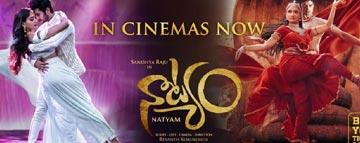 Natyam Review